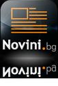 Novini.bg