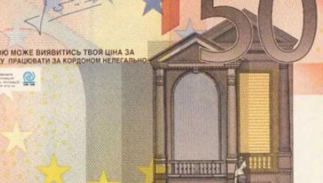 Проститутки върху еврото!