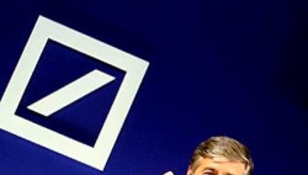 Топбанкер се отказа от годишната си премия заради кризата