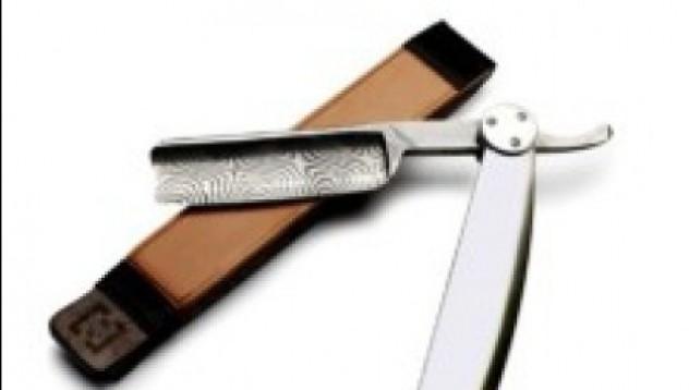 Най-скъпият бръснач в света