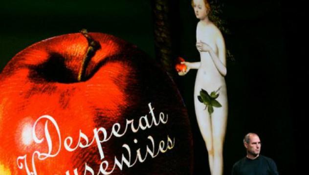 Отчаяни съпруги правят секс сайт