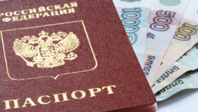Мъж изяде паспорта на жена си