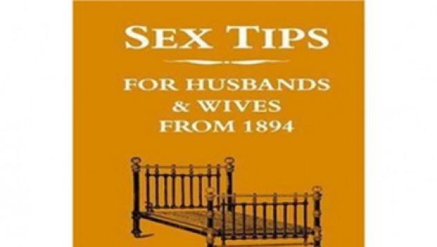 Секс съвети от 1894-а
