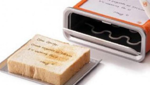Напиши мемоарите си върху филийка хляб
