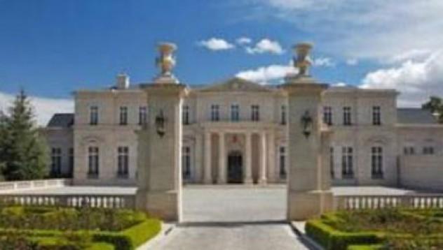Най-скъпите имения в света