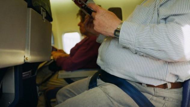 Извинете, двете седалки са заети