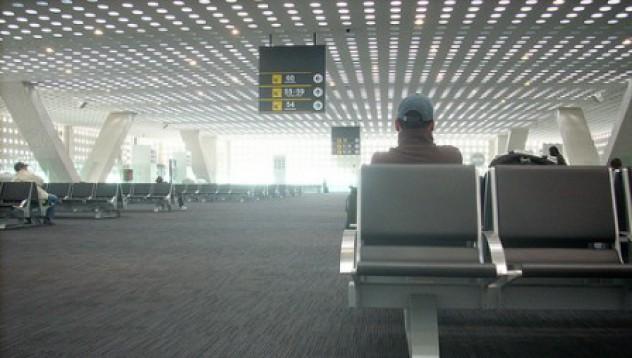 Терминалът 2