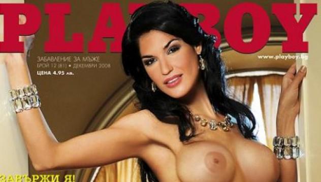 Ваня Бонева показва нови гърди в Playboy