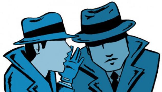 Facebook за шпиони