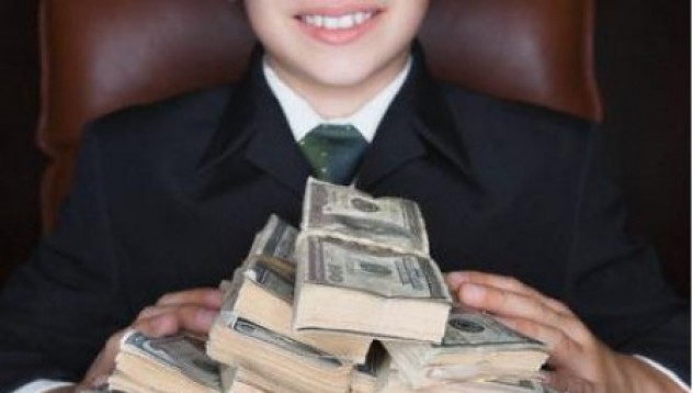 Ученическа заплата