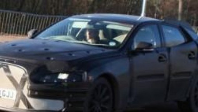 Коя е тази кола?