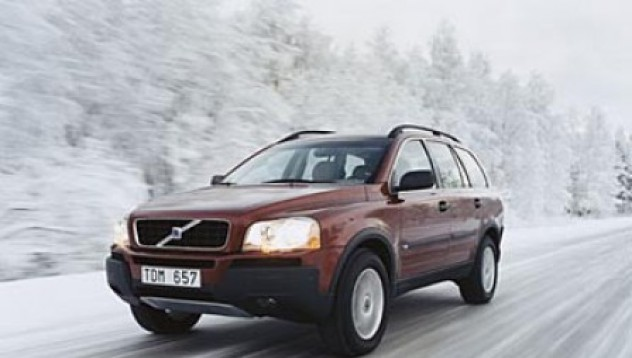 Подготви колата за зимата