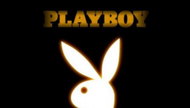 Playboy на 55!