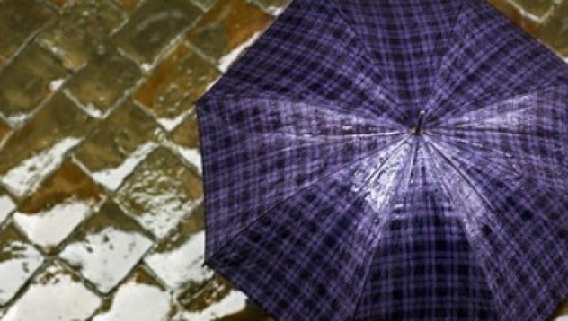Чадър мечта