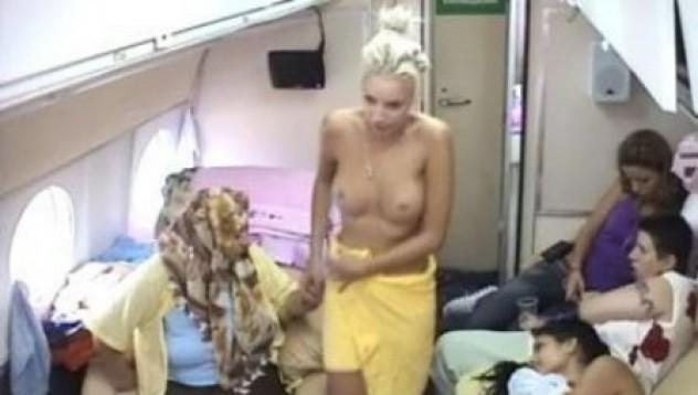 Най-секси моментите за 2008 г.