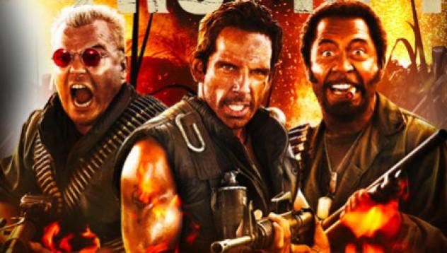 Петте филмови сцени на 2008-ма