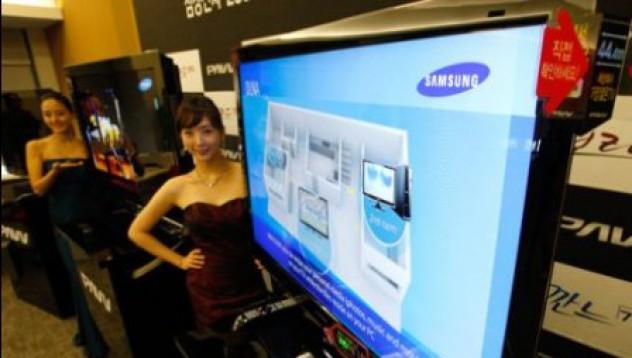 Най-тънкият телевизор в света