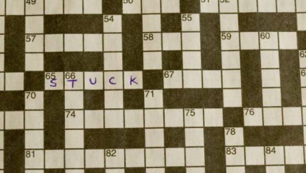 """Дума с пет букви, втората е """"С"""""""