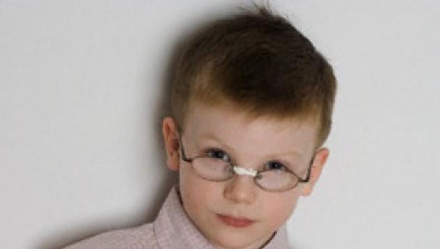 Най-младият компютърен специалист