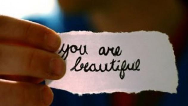 Господи, колко си хубава!