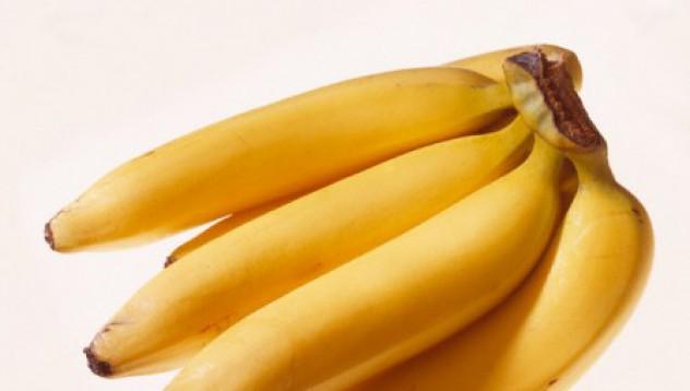 Бананова афера