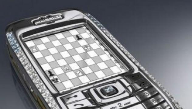 65 000 евро за мобилен телефон