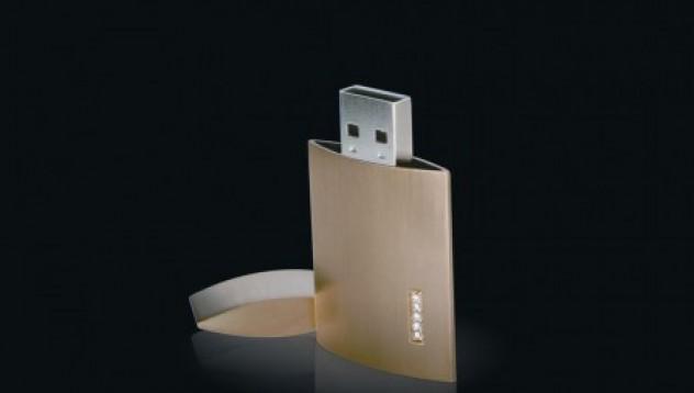 Най-скъпото USB