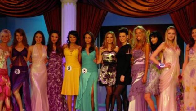 Финалистките за Мис България
