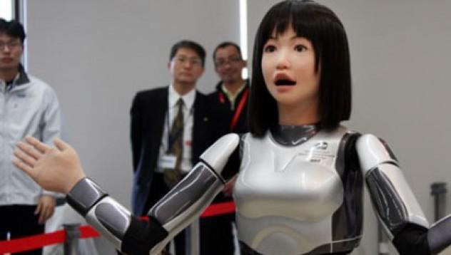 Жената - робот