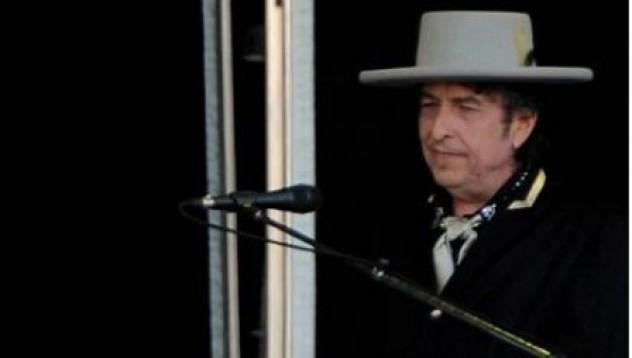 Тоалетната на Боб Дилън