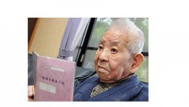 Виж човека, който преживя две атомни бомбардировки