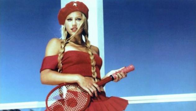 Най-красивите в тениса