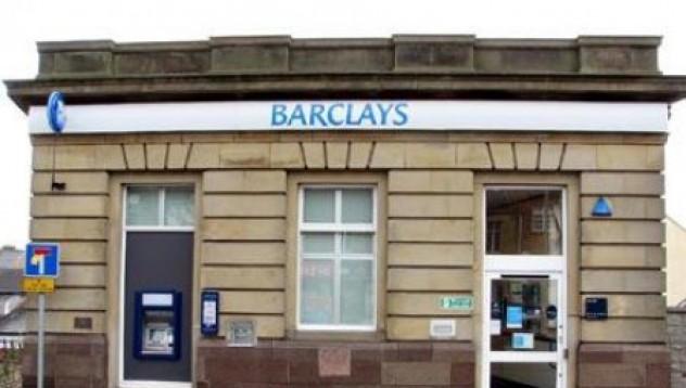 Оставят банка отключена цяла нощ