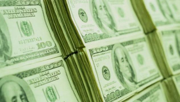 Крадци атакуват банка и си тръгват с фалшиви банкноти