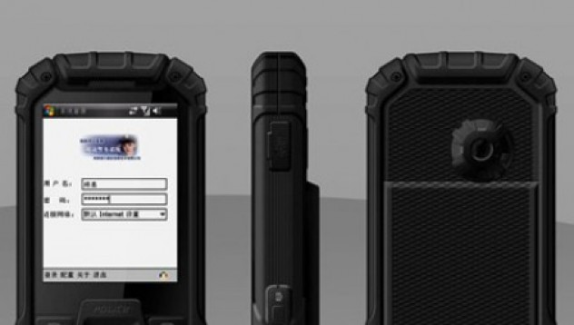 Полицейски GSM