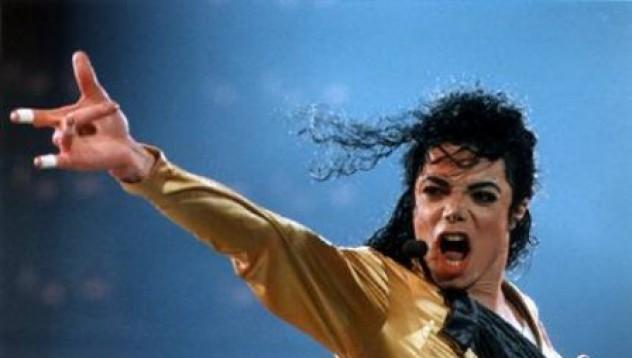 Майкъл Джексън забравил стъпките си