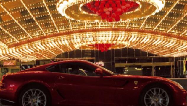 Ватикана анатемоса Ferrari