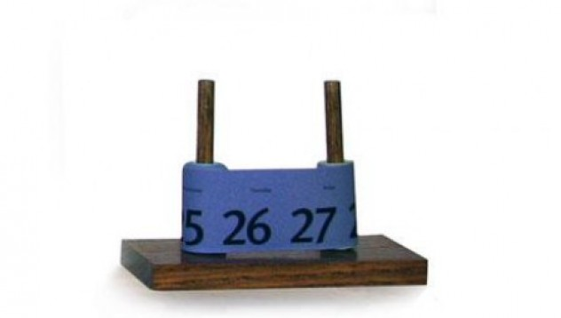 Врътни календара