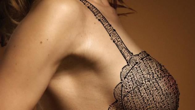 Умен сутиен увеличава гърди