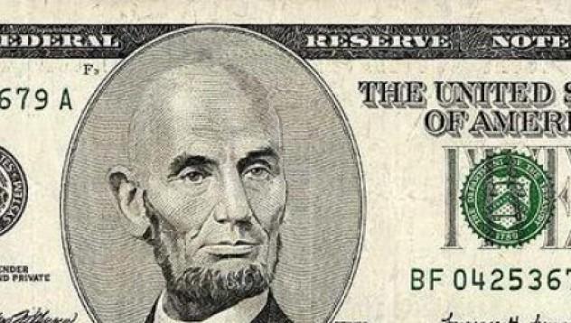 Долари за скинари