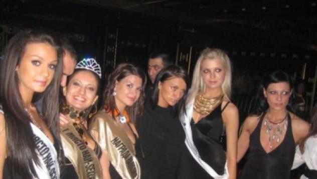 Най-Секси Българка