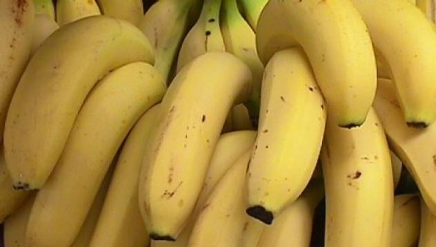 Карай на банани