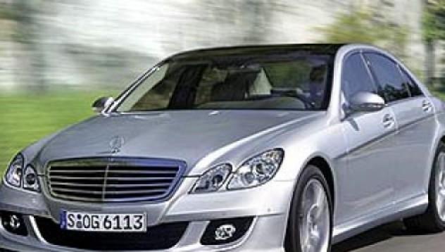 Най-красивият автомобил на 2009 г.