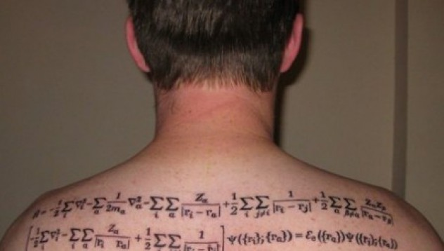Най-умната татуировка