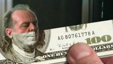 Знаменитости на пари