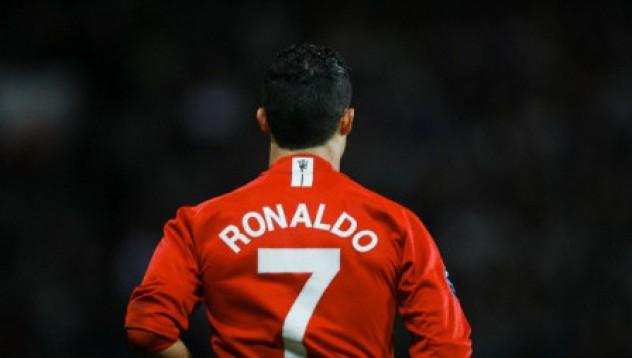 Роналдо втора нощ в дома на Парис
