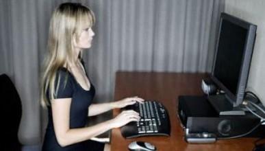 Мъжки или женски компютър?