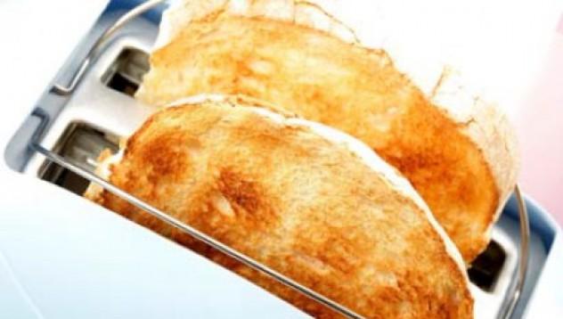 Да вдигнем тостер за младото семейство
