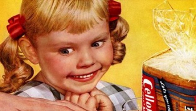 Зловещи ретро реклами