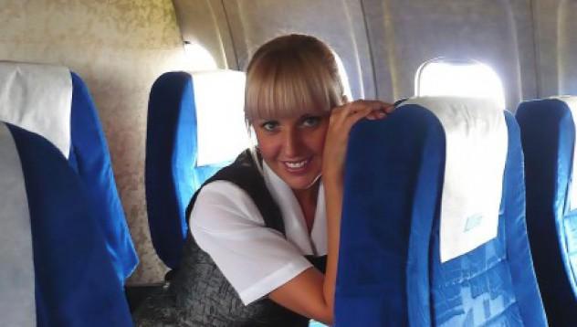 Еротични авиолинии